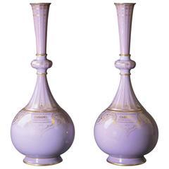 Pair of Sèvres Porcelain Presentation Vases