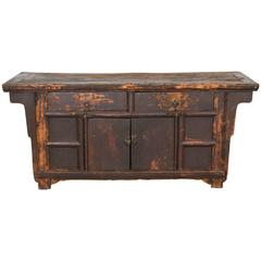 Antique Chinese Two-Drawer Cabinet