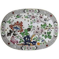Georgian Ironstone Drainer Plate by Hicks Meigh and Johnson Chinoiserie, Ca 1830