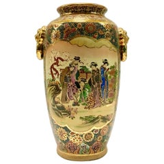 Japanese Satsuma Moriage Double Sided Hand-Painted Lion Handle Vase