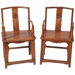 Pair of Antique Chinese Elmwood Continuous Yoke Back Armchairs Qing Dynasty