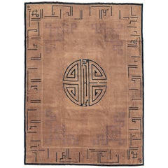Distressed Vintage Chinese Carpet