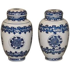 Pair of Chinese Porcelain Blue and White Ovoid Jars and Covers, 17th Century