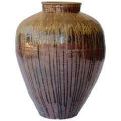 Large Vintage Korean Jar