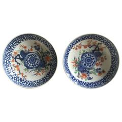 Early 18th Century Chinese Ming Style Famille Verte Saucers