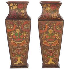 Pair of Antique Kashmiri Vases