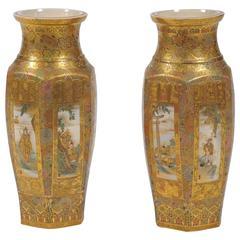 Pair of Rare Kinkozan Satsuma Vases