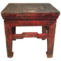 19th Century Asian Red Stool Side Table
