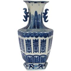 Hexagonal Chinese Blue and White Vase