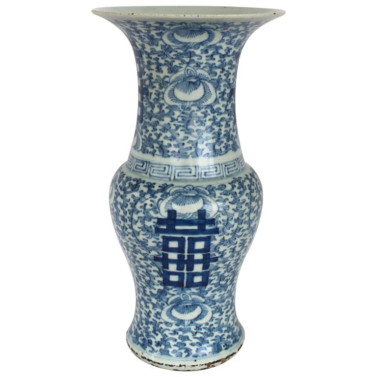 Chinese Blue and White Trumpet Vase