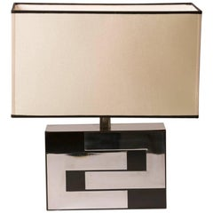 Midcentury Chrome and Black Lacquer Table Lamp Attributed to Philippe Jean