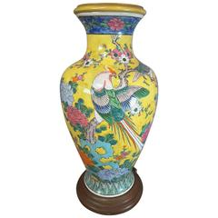 Chinese Imperial Yellow Large Table Lamp with Pheasant, Birds, Flowers & Foliage
