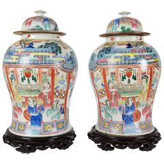 Pair of Large Lidded Chinese Ginger Jars