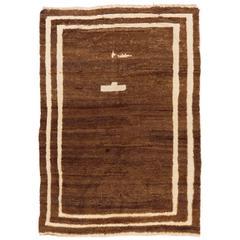 Minimalist Anatolian Tulu Rug in Natural Brown Wool