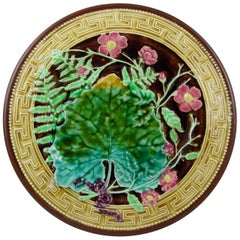 Choisy-le-Roi - HB Boulanger Greek Key and Fern Leaf French Majolica Plate