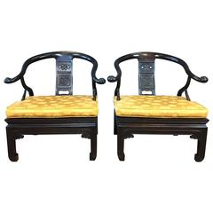 Pair of Chinese Rosewood Horseshoe Chow Chairs, circa 1920s