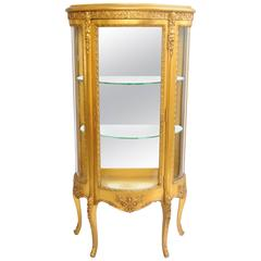 Small French Louis XV Style Gold Giltwood Curved Glass Vitrine Curio Cabinet