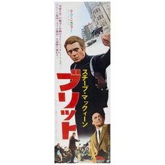 """""""Bullitt"""" Film Poster, 1968"""