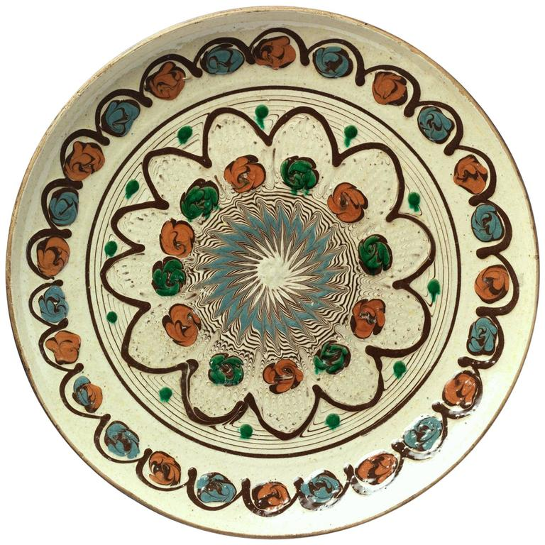 One Of A Kind Romanian Decorative Plate At 1stdibs