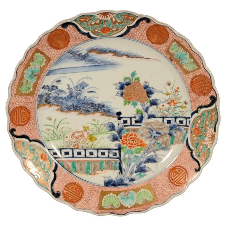Imari Scalloped Porcelain Charger, 19th Century