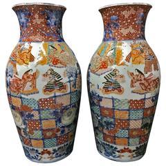 Pair of Antique Japanese Imari Hand-Painted Vases