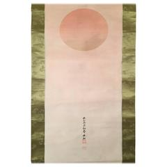 Brilliant Sun Japanese Antique Hand-Painted Silk Scroll, Signed