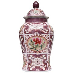 Purple Chinese Lidded Vase with European Inspiration