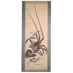 Big Old Lobster Japanese Hand-Painted Scroll, 1940s
