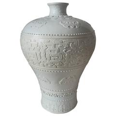20th Century Chinese Chilong Relief Blanc de Chine Meiping Vase Qianlong Mark