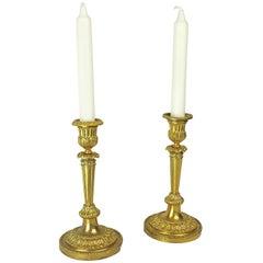 Pair of 18th Century Louis XVI Ormolu Candlesticks