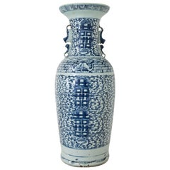 Chinese Porcellain Vase, 19th-20th Century