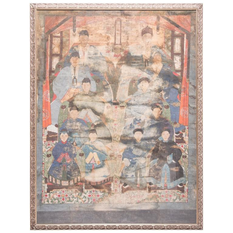 Chinese Monumental Ancestral Portrait