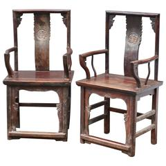 Pair of Qing Dynasty, Chinese Armchairs in Carved Elm
