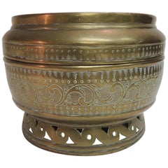 Vintage Brass Persian Lidded Box with Pierced Base