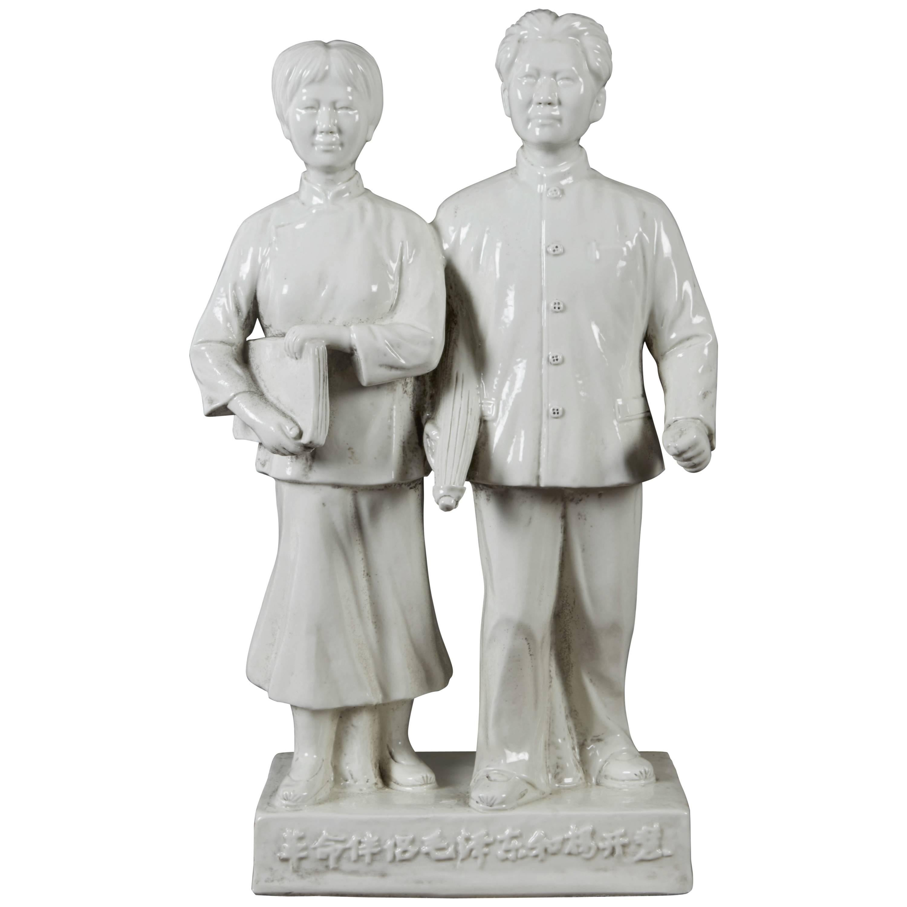 Madame and Chairman Mao, Unusual Porcelain Cultural Revolution Statue