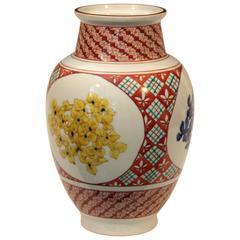 Kutani Studio Porcelain Vintage Contemporary Japanese Enameled Flowers Signed