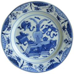 Early 18th Century Chinese Plate, Porcelain, Blue and White, Qing, circa 1735