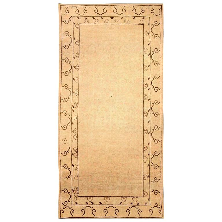Mid-20th Century Samarkand Area Rug