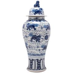 Chinese Blue and White Shizi Ginger Jar