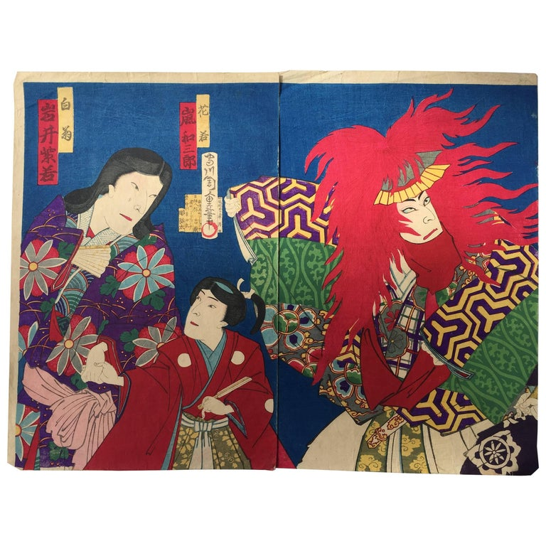 """Two Japanese Antique """"Noh Play"""" Woodblock Prints, Brilliant Colors, 19th Century"""