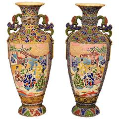 Pair of Antique Vases Japanese Moriage Satsuma