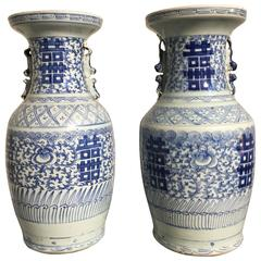 Pair of 19th Century Chinese Blue and White Double Happiness Vase