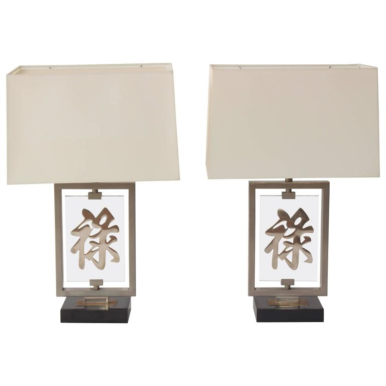 Maison Jansen Table Lamps with Chinese Character