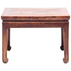 Chinese Low Table with Parquetry Inlay