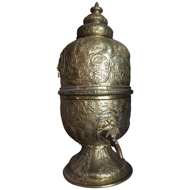 19th Century Turkish Samovar 1