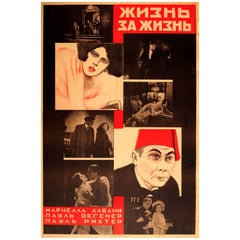 Original Soviet Constructivist Design Movie Poster for a Silent Film - Dagfin