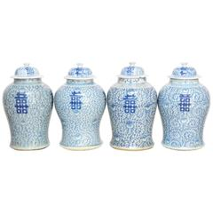 Set of Four Chinese Blue and White Ginger Jar Vases