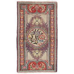 Vintage Tibetan Rug or Doormat