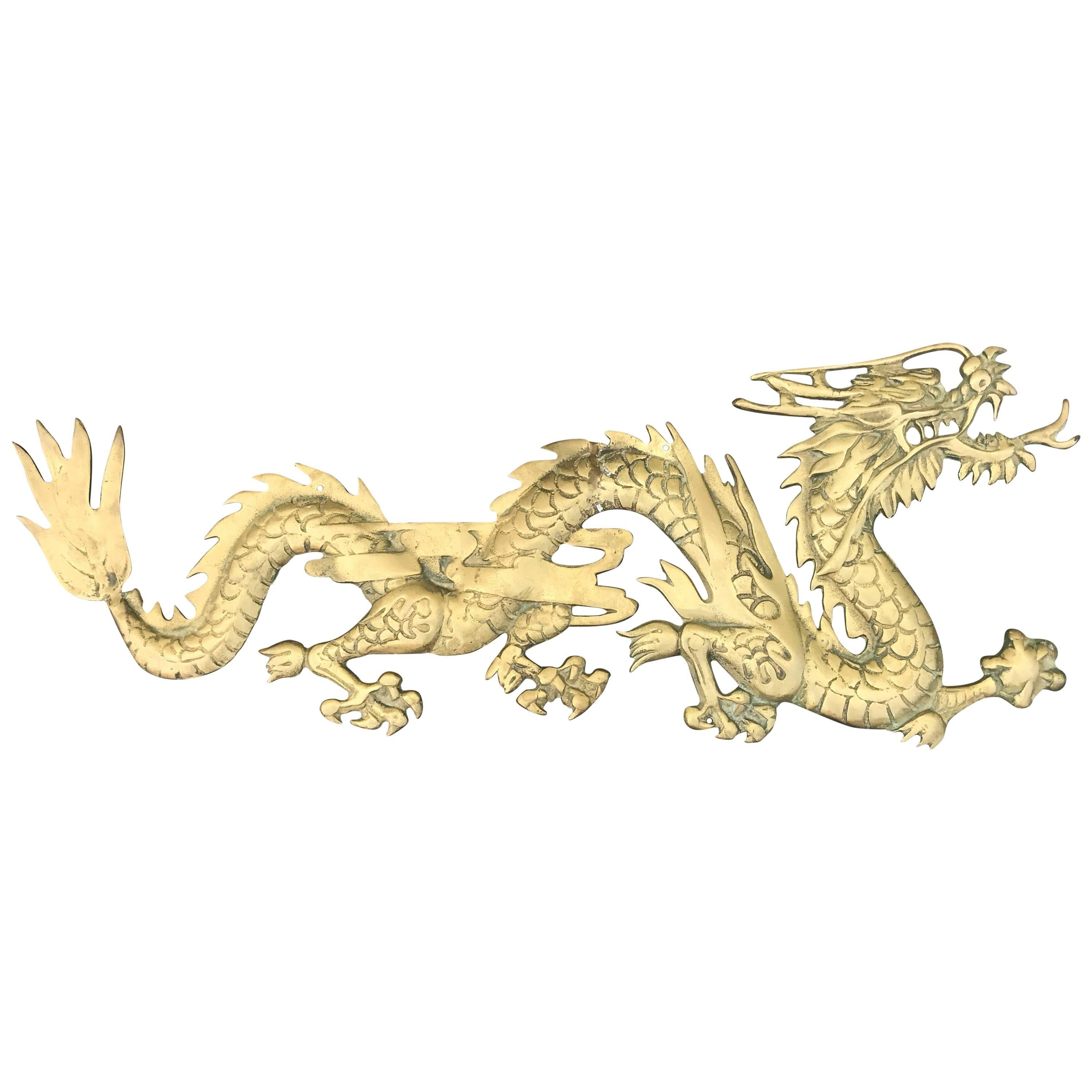 1950s Asian Brass Dragon Wall Sculpture For Sale at 1stdibs