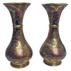 19th Century Persian Brass Silver and Copper Vases